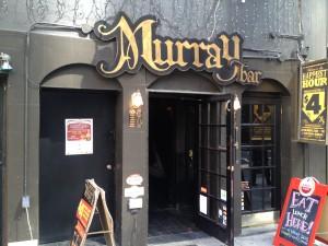 NY_Burger_Week_Amstel_Light_2nd_Annual_NY_Burger_Crawl_Jarlsberg_BurgerGPS_050413_Murray_Bar_Outside